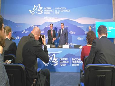 东方经济论坛合作签约仪式